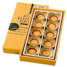 かごっまお土産に♪ フェスティバロさんの『唐芋レアケーキラブリー』後日配送プラン♪
